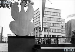 Dom Legionisty im. Marszałka Józefa Piłsudskiego w Krakowie