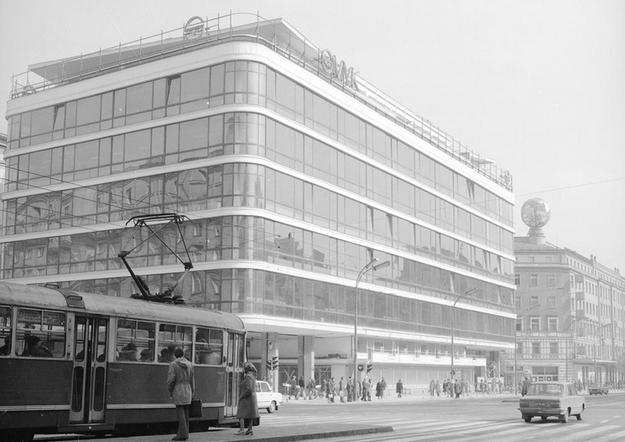 Dom Towarowy Smyk. Zdjęcie z 1977 roku /Z archiwum Narodowego Archiwum Cyfrowego