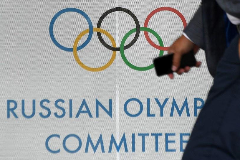 Doping wśród rosyjskich sportowców był stosowany na szeroką skalę /AFP