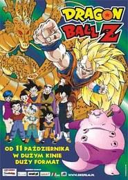 Dragon Ball Z: część I - Fuzja, część II - Atak Smoka