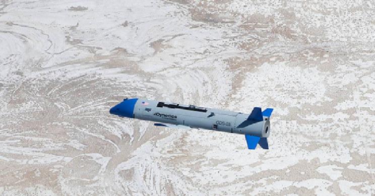 Dron X-61A /materiały prasowe