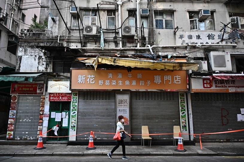 Dzielnica Yau Tsim Mong w Hongkongu /ANTHONY WALLACE /AFP