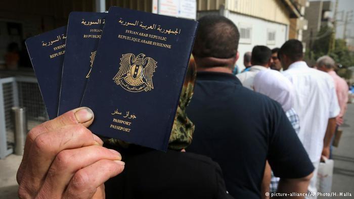 Dżihadyści łatwo mogą zdobyć kradzione paszporty, picture-alliance/AP Photo/H. Malla /Deutsche Welle