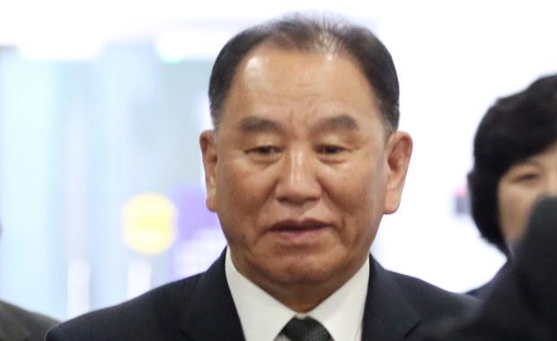 Dziś poznamy termin spotkania Trump - Kim Dzong Un?