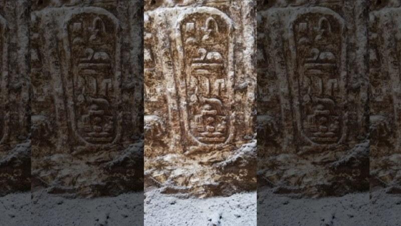 Egipskie Ministerstwo Starożytności /materiały prasowe