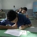 Egzamin państwowy z pomocą internetu