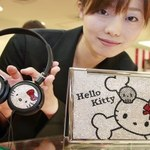 Ekskluzywna Hello Kitty
