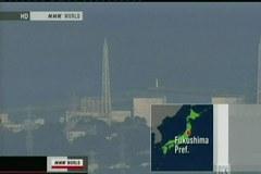 Eksplozja w elektrowni atomowej Fukushima