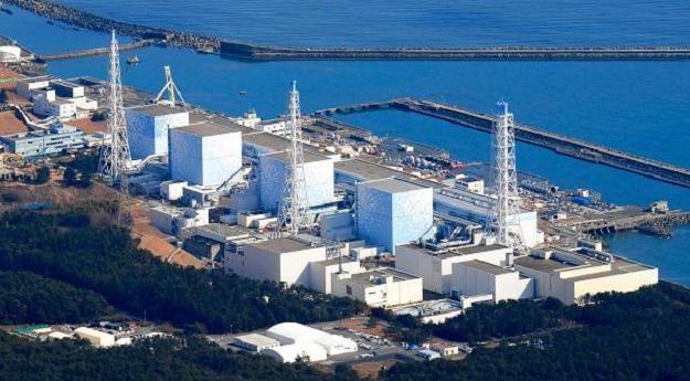 Elektrownia atomowa Fukushima I /PAP/EPA