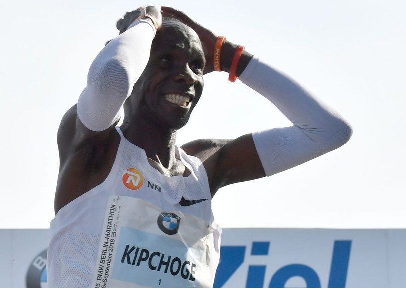 Eliud Kipchoge /AFP
