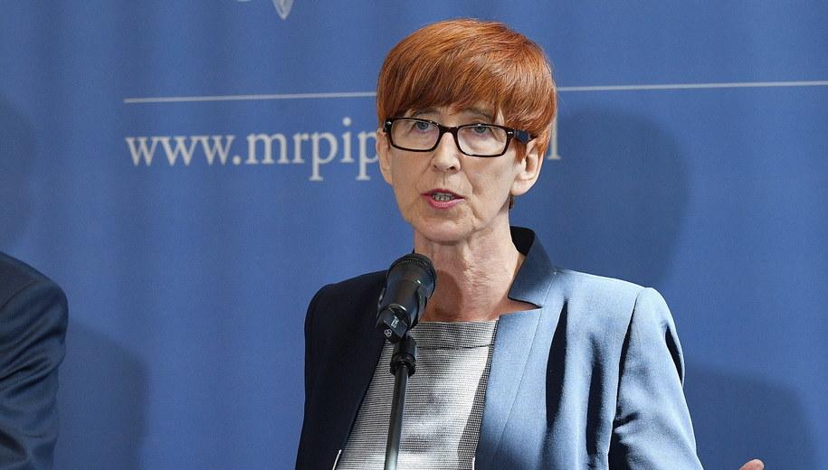 Elżbieta Rafalska /Radek Pietruszka /PAP