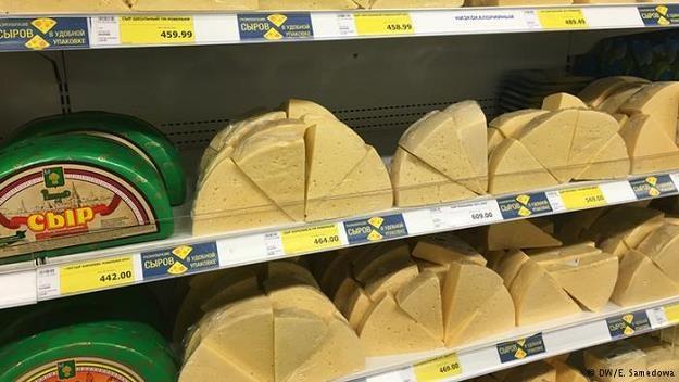 Embargo na zachodnią żywność odbija się na rosyjskim rynku /Deutsche Welle
