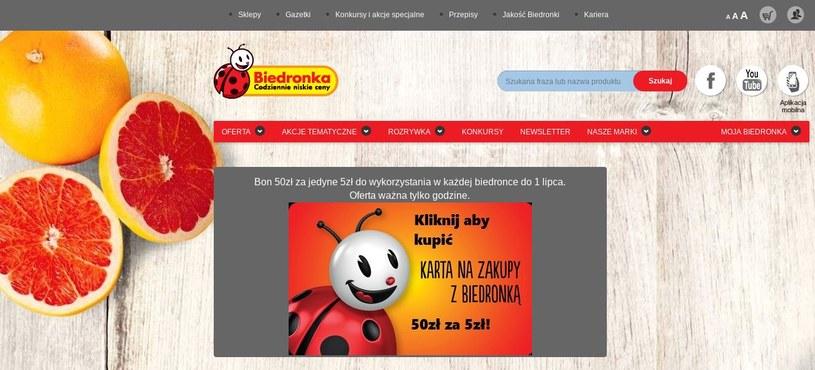 Emitowany tekst wraz z banerem. For. CERT Polska /materiały prasowe
