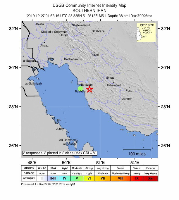 Epicentrum trzęsienia znajdowało się na głębokości 38,3 km /USGS /PAP/EPA