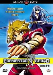 Erementar Gerad 1-6