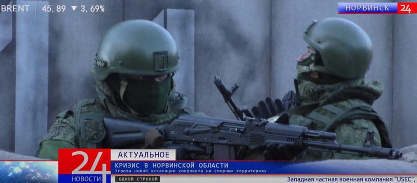 Escape from Tarkov - fragment filmu promującego grę /materiały prasowe