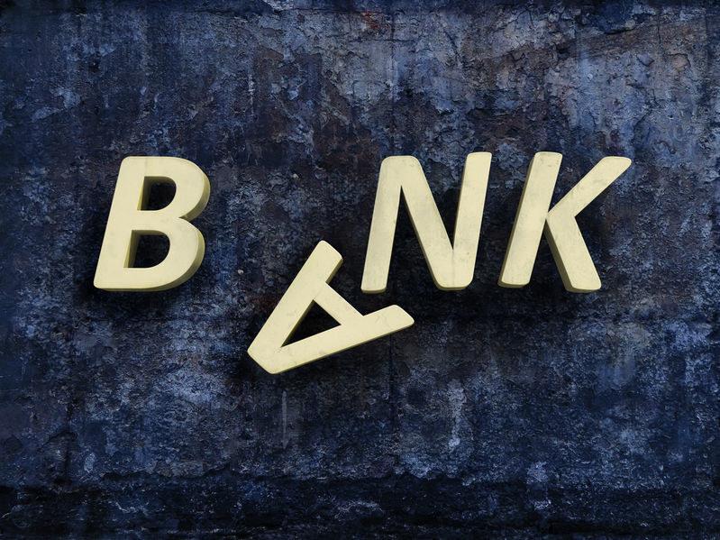 Europejskie banki mają problemy. Zdj. ilustracyjne /123RF/PICSEL