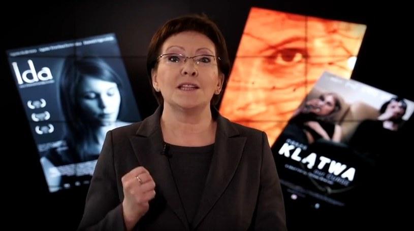 Ewa Kopacz, kadr z oscarowego klipu /YouTube