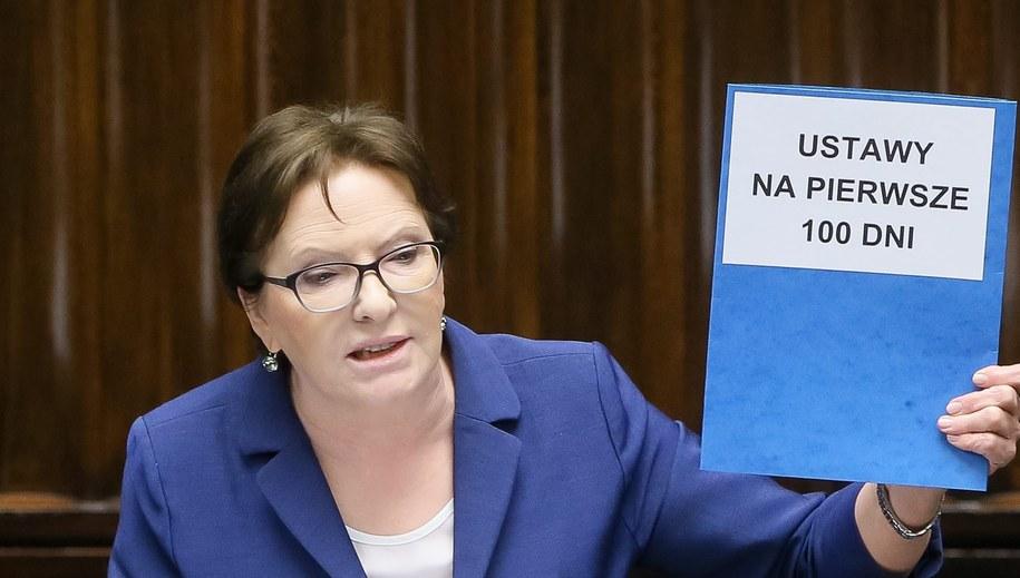 Ewa Kopacz, podczas debaty po zakończeniu przedstawiania raportu o rządach PO-PSL /Paweł Supernak /PAP