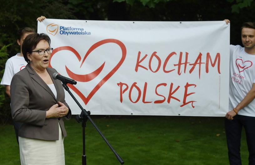 """Ewa Kopacz podczas inauguracji kampanii """"Kocham Polskę"""" /Radek Pietruszka /PAP"""