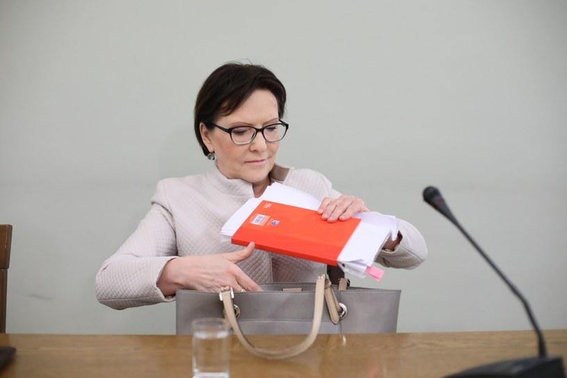 Ewa Kopacz przed komisją śledczą /Andrzej Iwańczuk /Reporter