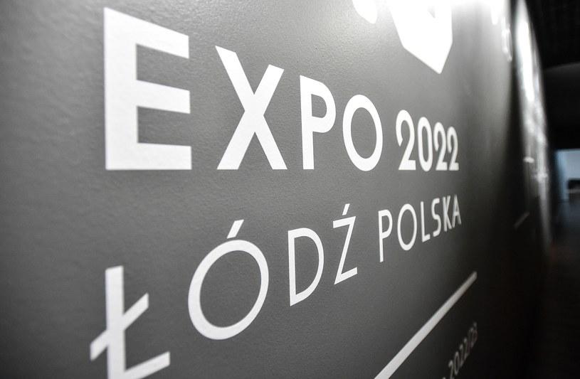 Expo 2022 /Paweł Skraba /East News