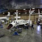 Fabryka komercyjnych pojazdów kosmicznych