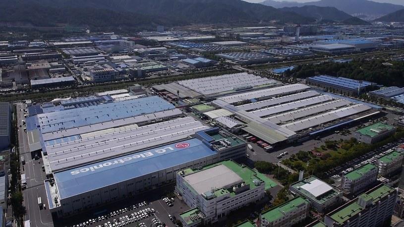 Fabryka LG Changwon to dobrze zorganizowane, bezpieczne miejsce pracy /materiały prasowe