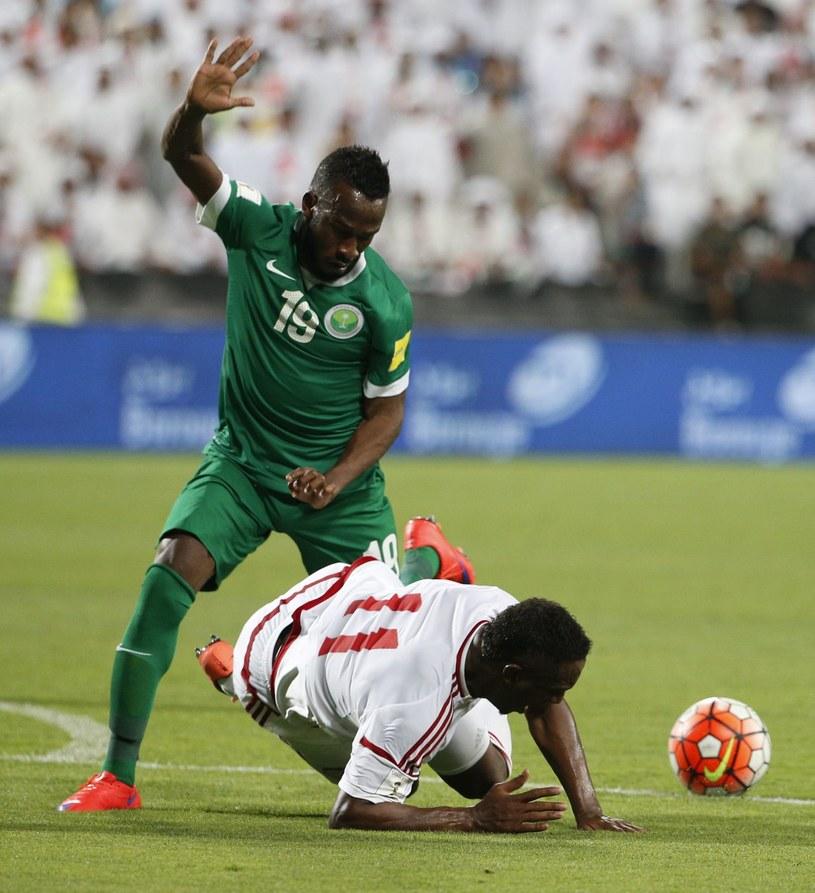 Fahad al-Muwallad strzelił gola na wagę awansu na MŚ /AFP