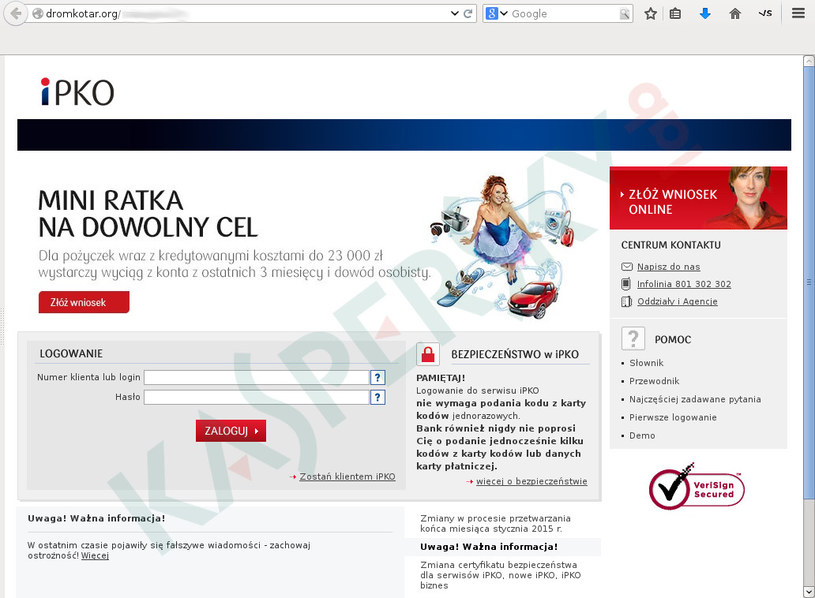 Fałszywa strona logowania do serwisu iPKO /materiały prasowe
