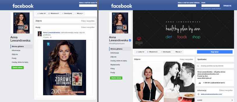 Fałszywy i oficjalny profil Anny Lewandowskiej - porównanie /materiały prasowe