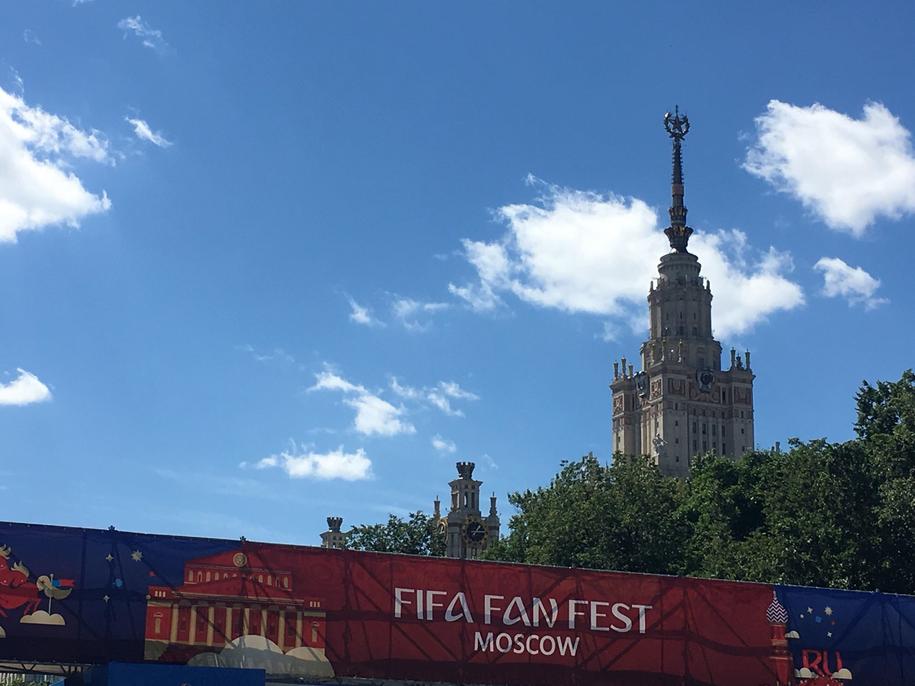 Fan Zona /Mateusz Chłystun /RMF FM