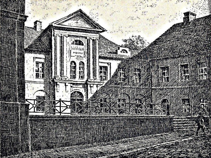 Fasada Muzeum w Wałbrzychu wg R. Krafta /Beiträge zur Geschichte der Stadt Waldenburg i Schl. /Odkrywca