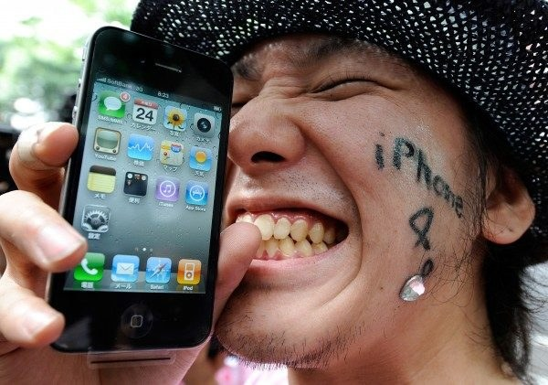 Fenomen urządzeń firmy Apple zaraził branżę interaktywnej rozrywki /AFP