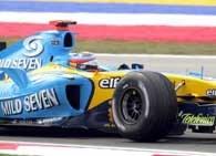 Fernando Alonso jest nowym liderem MŚ Formuły 1 /AFP