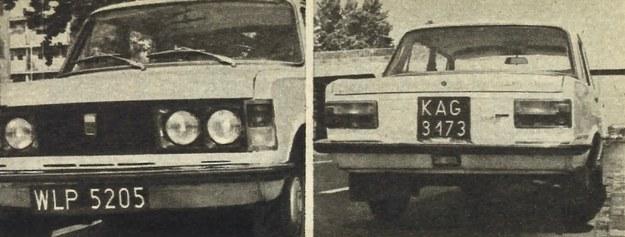 Fiat 125p /Motor