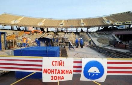 Finał Euro 2012 odbędzie się na przebudowanym stadionie w Kijowie. /AFP