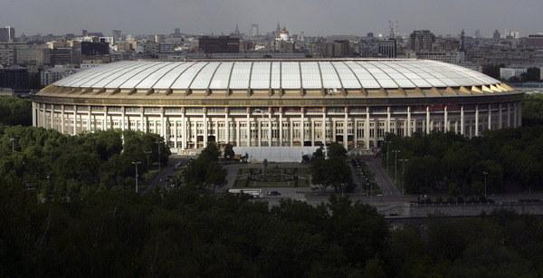 Finał mistrzostw świata zostanie rozegrany na stadionie Łużniki. /AFP