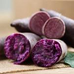 Fioletowe ziemniaki jedz na zdrowie!