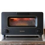 Firma produkująca tostery stworzy swojego smartfona