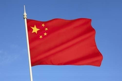 Flaga Chin, zdj. ilustracyjne /East News