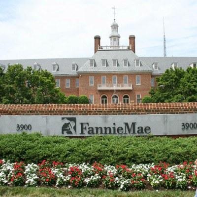 FNMA jest jedną z głównych instytucji dostarczających funduszy na kredyty hipoteczne w USA /AFP