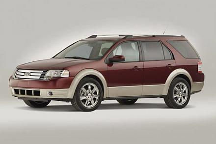 Ford taurus X / kliknij /INTERIA.PL