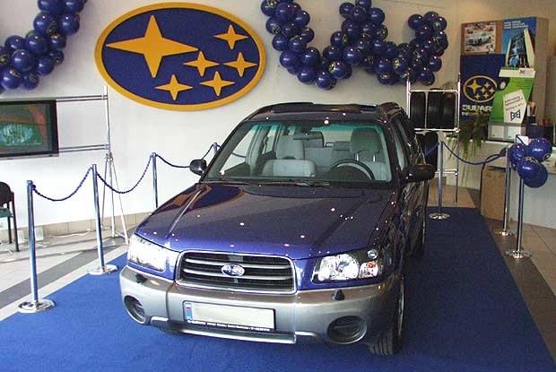Forester w Subaru Import Polska (kliknij) /INTERIA.PL