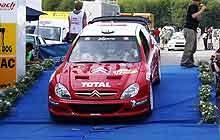 fot. autoklub.pl /INTERIA.PL