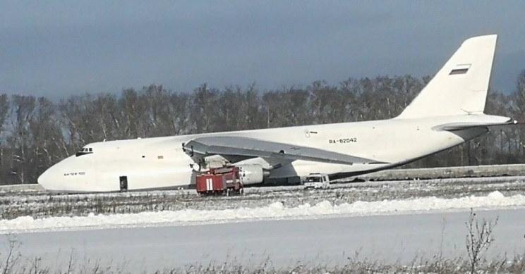 fot. Breaking Aviation News/ Twitter /materiał zewnętrzny