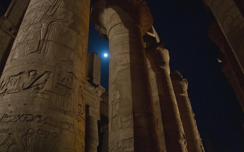 Fot. Egipskie Ministerstwo Starożytności /materiały prasowe
