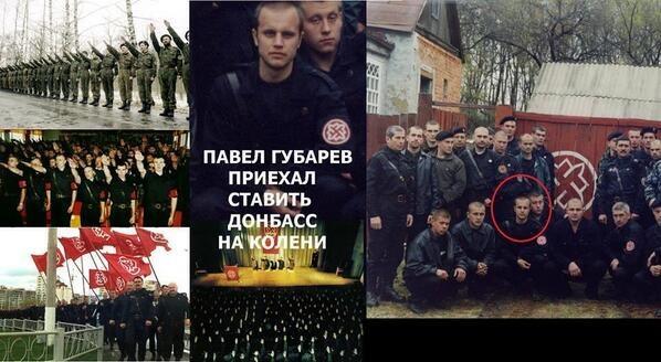 fot. Euro Majdan PR /