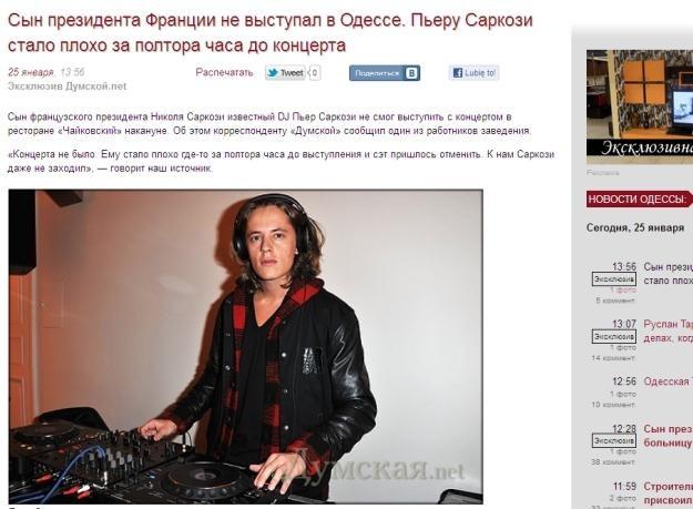 / fot. http://dumskaya.net /