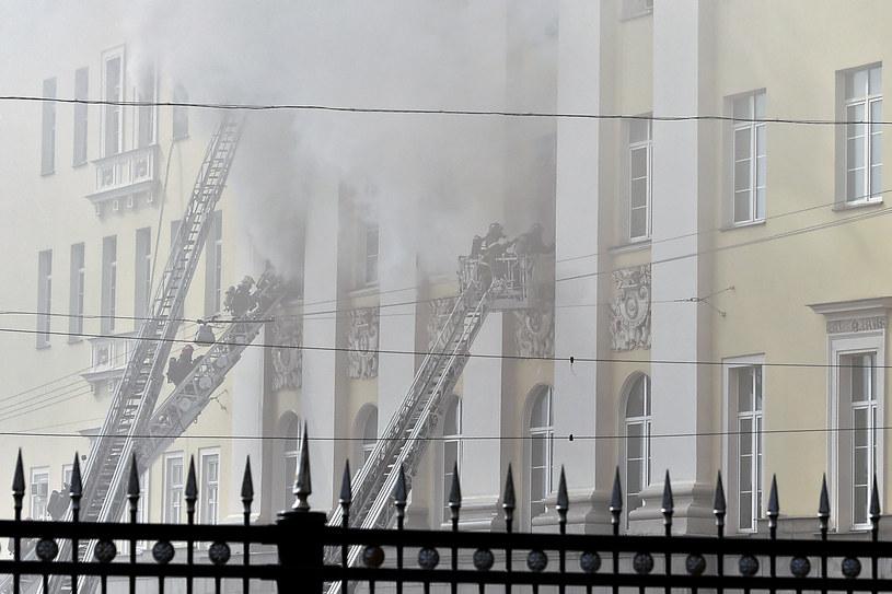 Fot. z akcji strażaków /AFP